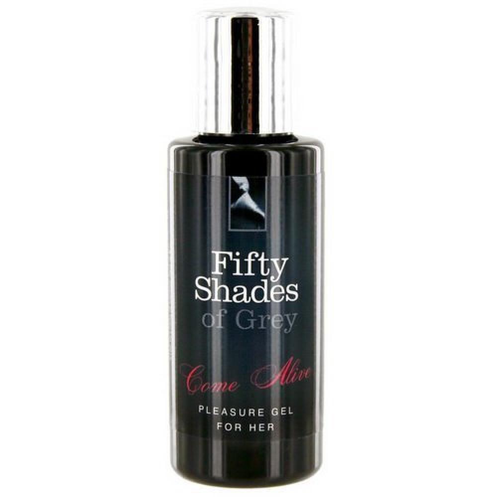 Fifty Shades of Grey - Стимулятор женского оргазма, 30 мл (50 оттенков серого) (20136)