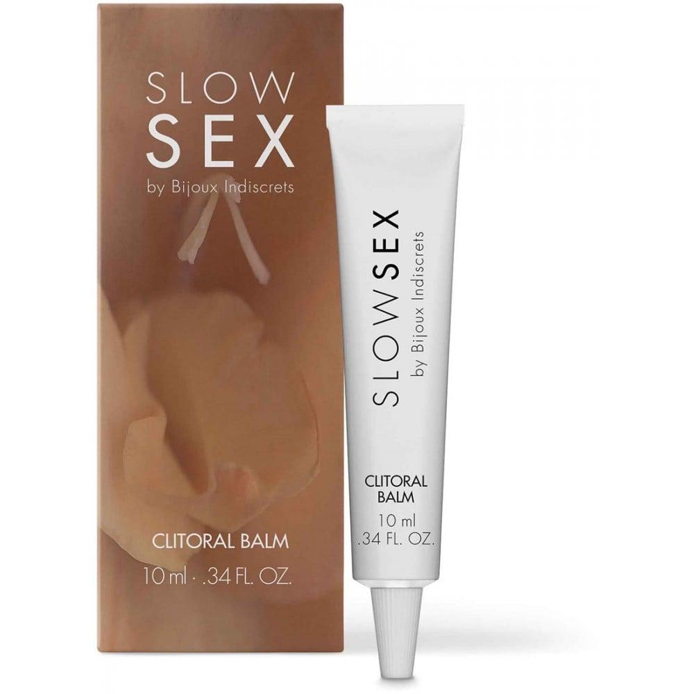 Клиторальный бальзам CLITORAL BALM Slow Sex Bijoux Indiscrets (34699)