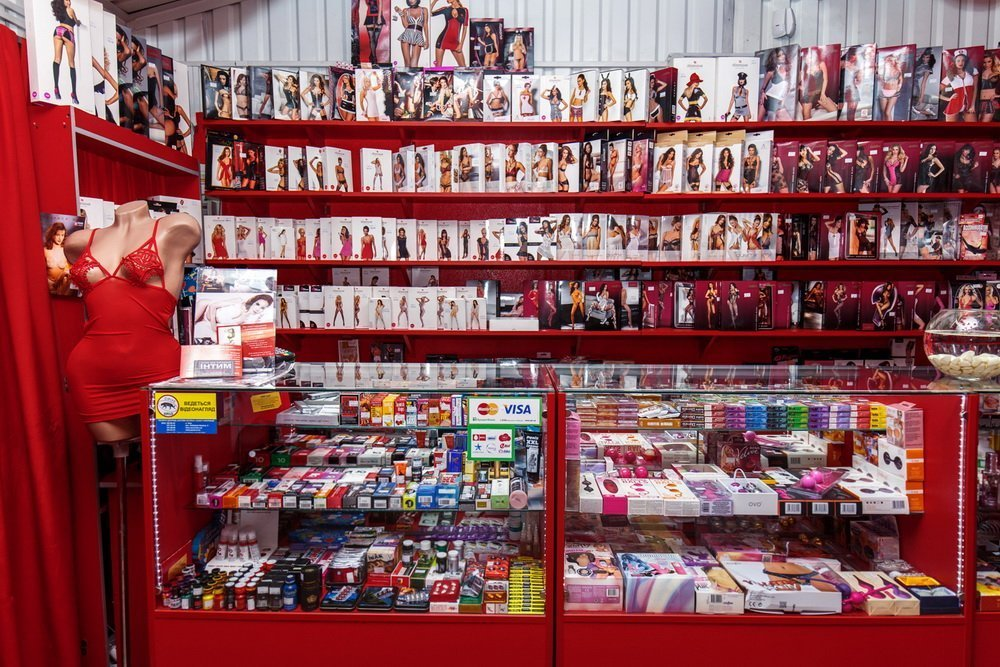 секс шоп в днепродзержинске